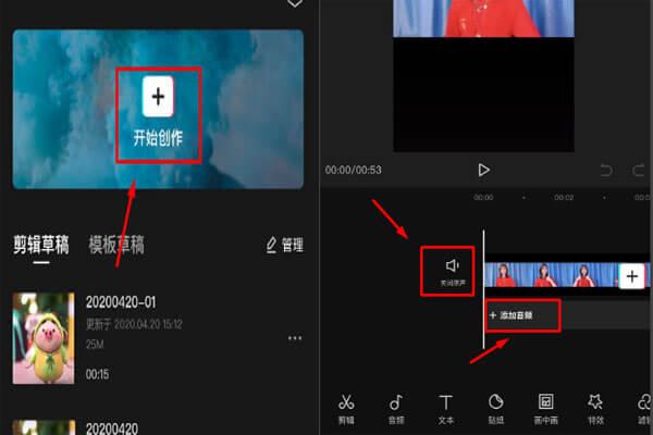 Sử dụng âm thanh từ app Jianying
